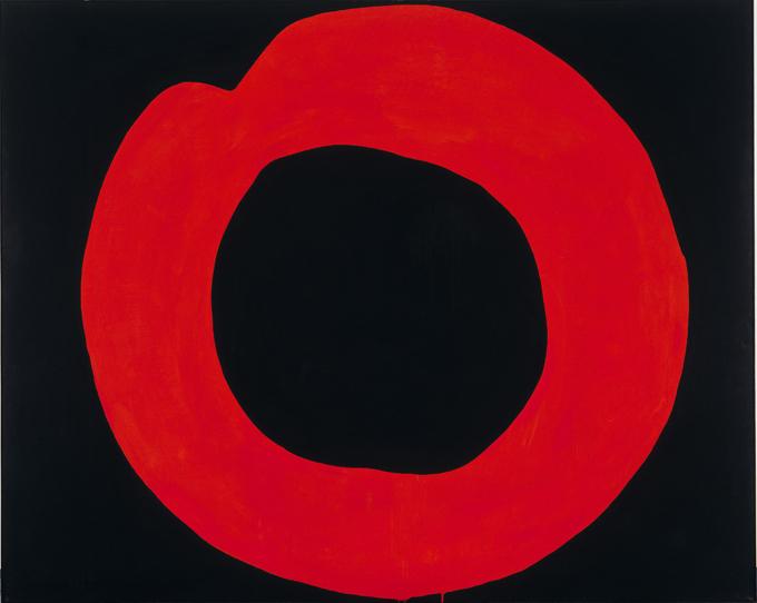 吉原治良《黒地に赤い円》