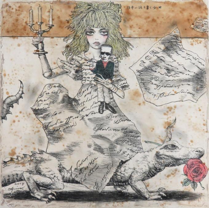 宇野亞喜良展「言語的絵画」銀座三越で - 言葉と絵画をコラージュした ...