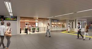 商業 横浜 施設 駅 大船駅前再開発の商業施設「グランシップ」、三越伊勢丹が2021年7月出店へ