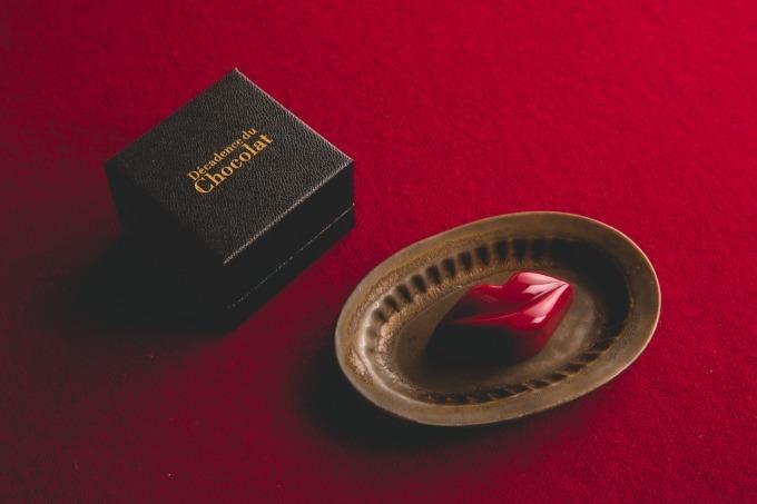 <デカダンス ドュ ショコラ>ルイボス茶香るリップ型ショコラ