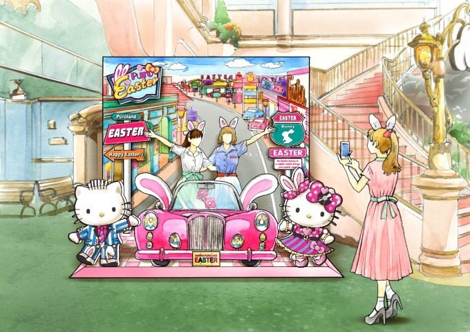©2019 SANRIO CO., LTD.