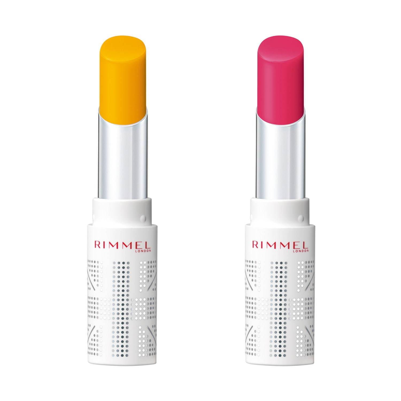 リンメル「レモンイエロー」の新色ティントリップ