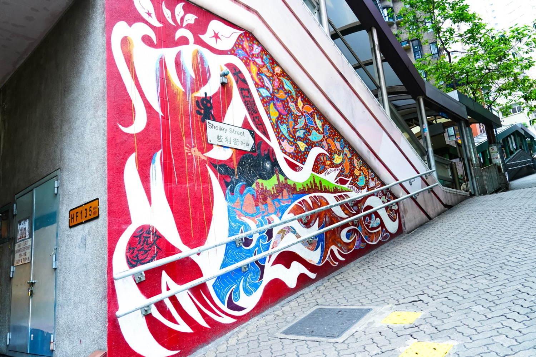 「香取慎吾 香港」の画像検索結果