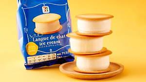 コンビニ バター アイス