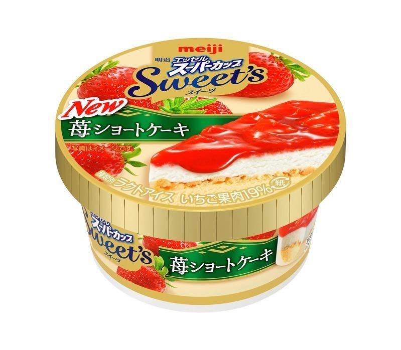 スーパー カップ レアチーズ ケーキ