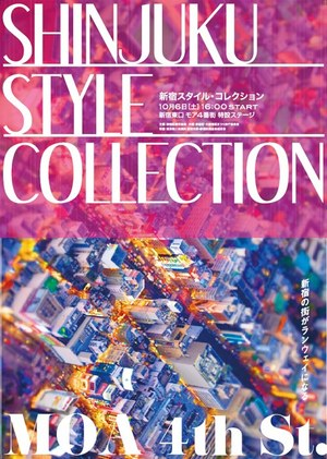 W300 shinjuku style collection 01