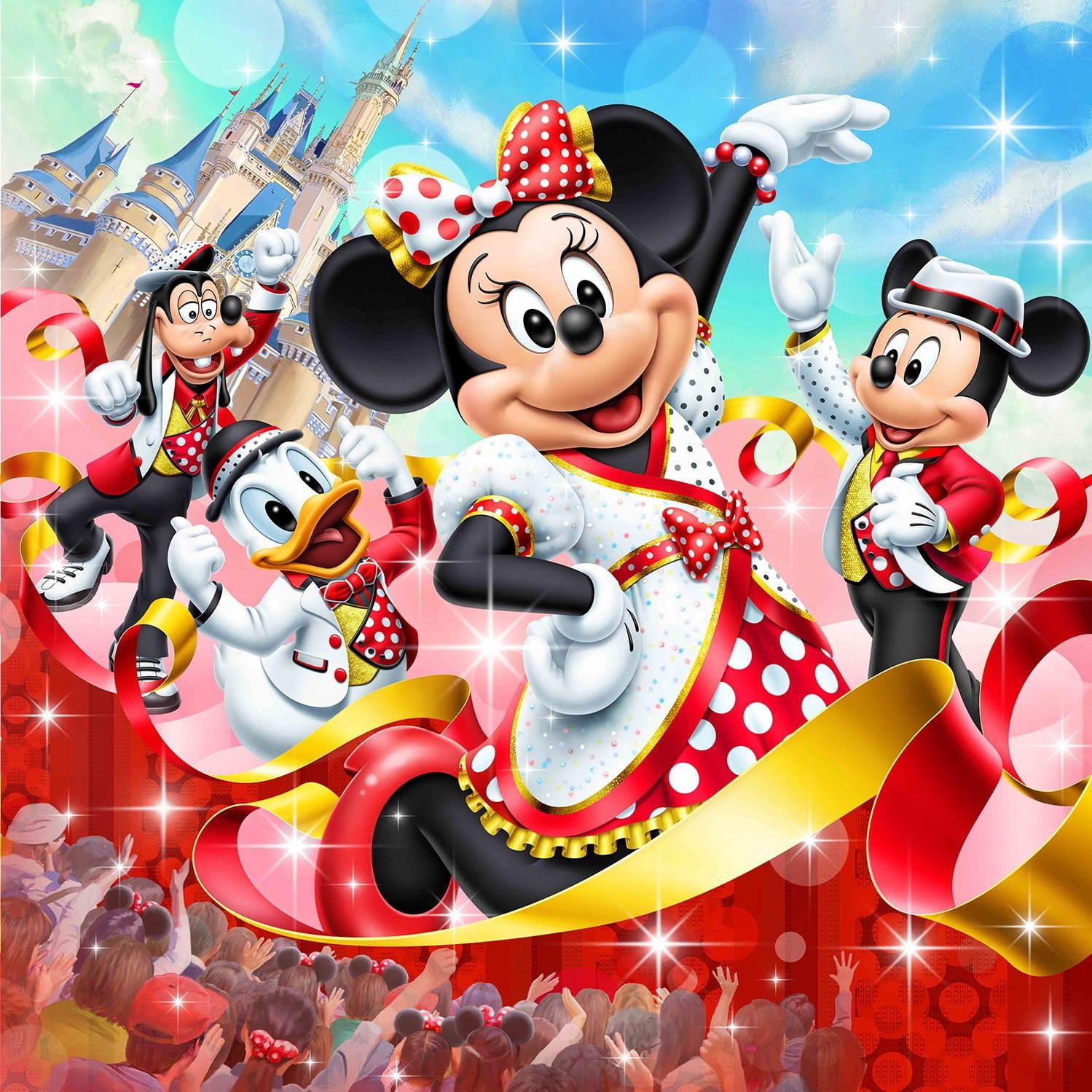 東京ディズニーランド ミニーマウスが主役 のショー パレード ベリー