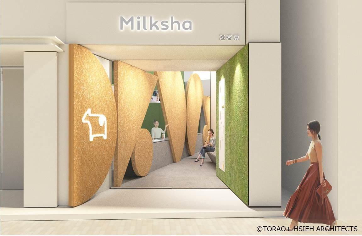 """タピオカ専門店「ミルクシャ」東京・青山に日本初上陸、宝石のようなもちもち""""白タピオカ"""" - 写真2"""