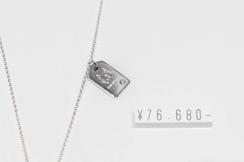 ティファニー チャーム タグ ミニ(18Kホワイトゴールド、ダイヤモンド)76,680円(税込)※チェーン別売