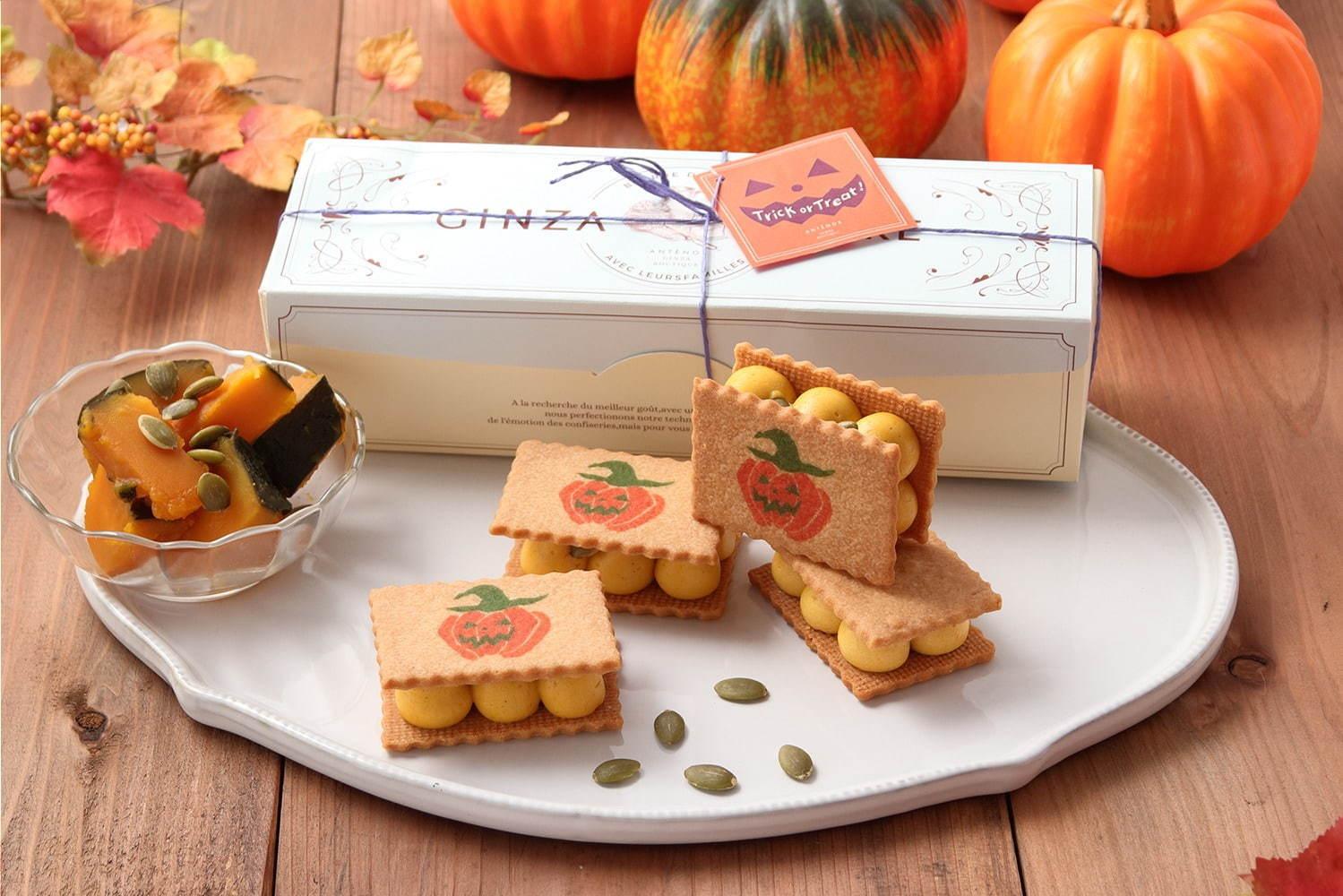 <アンテノール 銀座ブティック>「銀座バターサンド」かぼちゃバタークリームをサンド