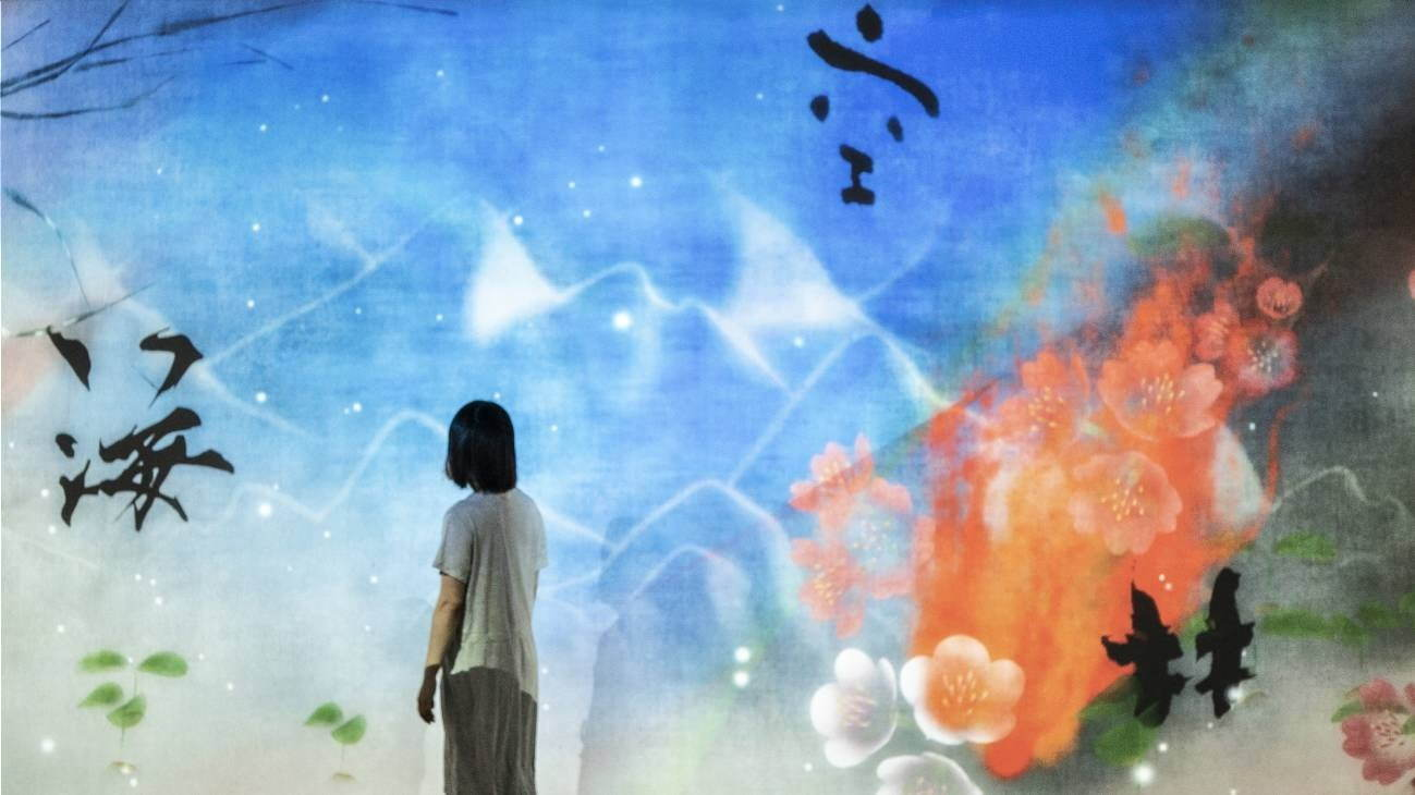 世界はこんなにもやさしく、うつくしい - 高知城の石垣 / What a Loving, and Beautiful World – Kochi Castle Stone Wall