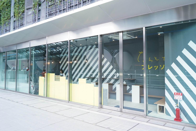 渋谷 スクランブル スクエア カフェ