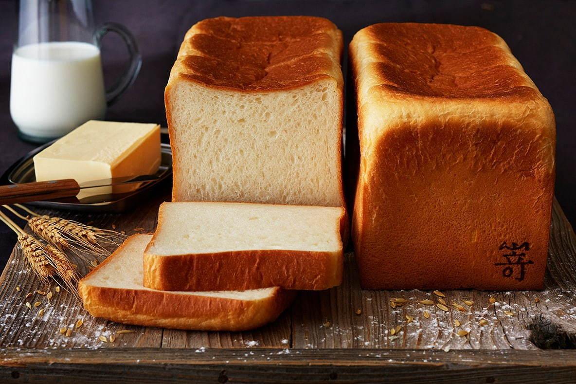 も 食パン さき と