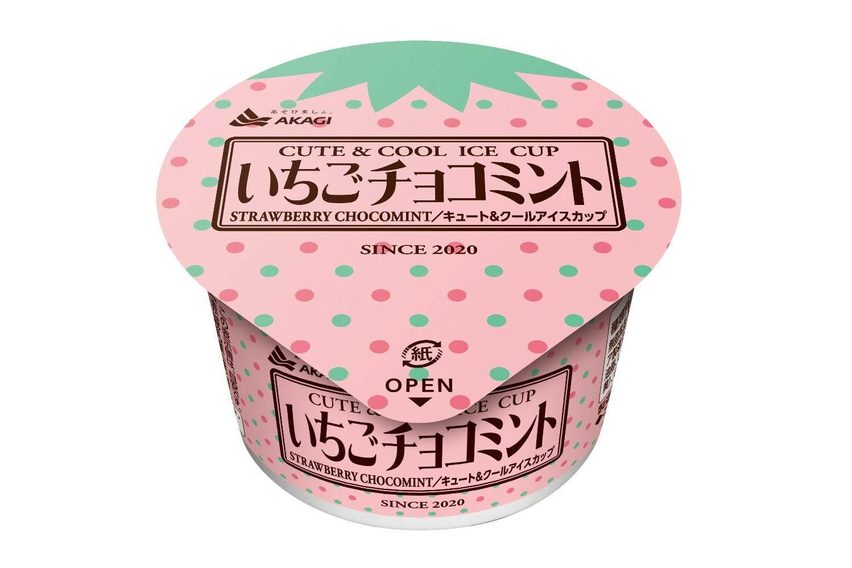 アイス チョコ ミント