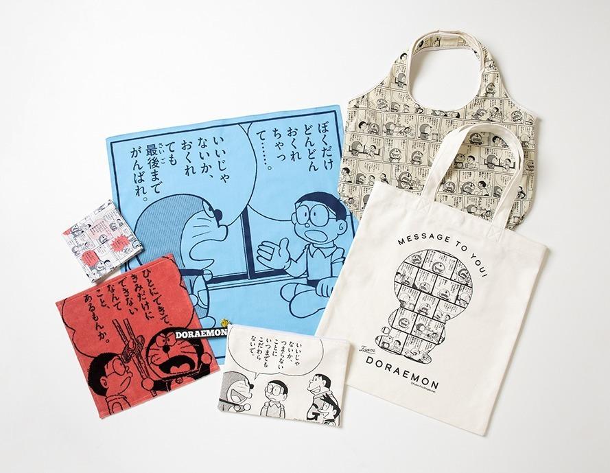 「ドラえもん」50周年記念グッズ、ハンカチやトートバッグなど - ニコライ・バーグマンとのコラボも - 写真3