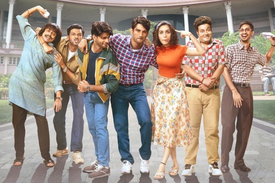 インド 映画 きっと うまく いく