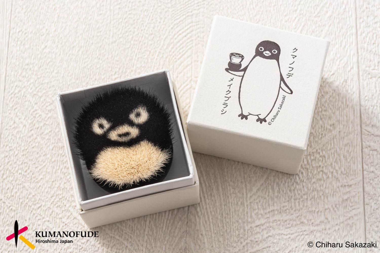 「さかざきちはる ペンギンクマノフデ(熊野筆) フェイスブラシ」5,500円+税