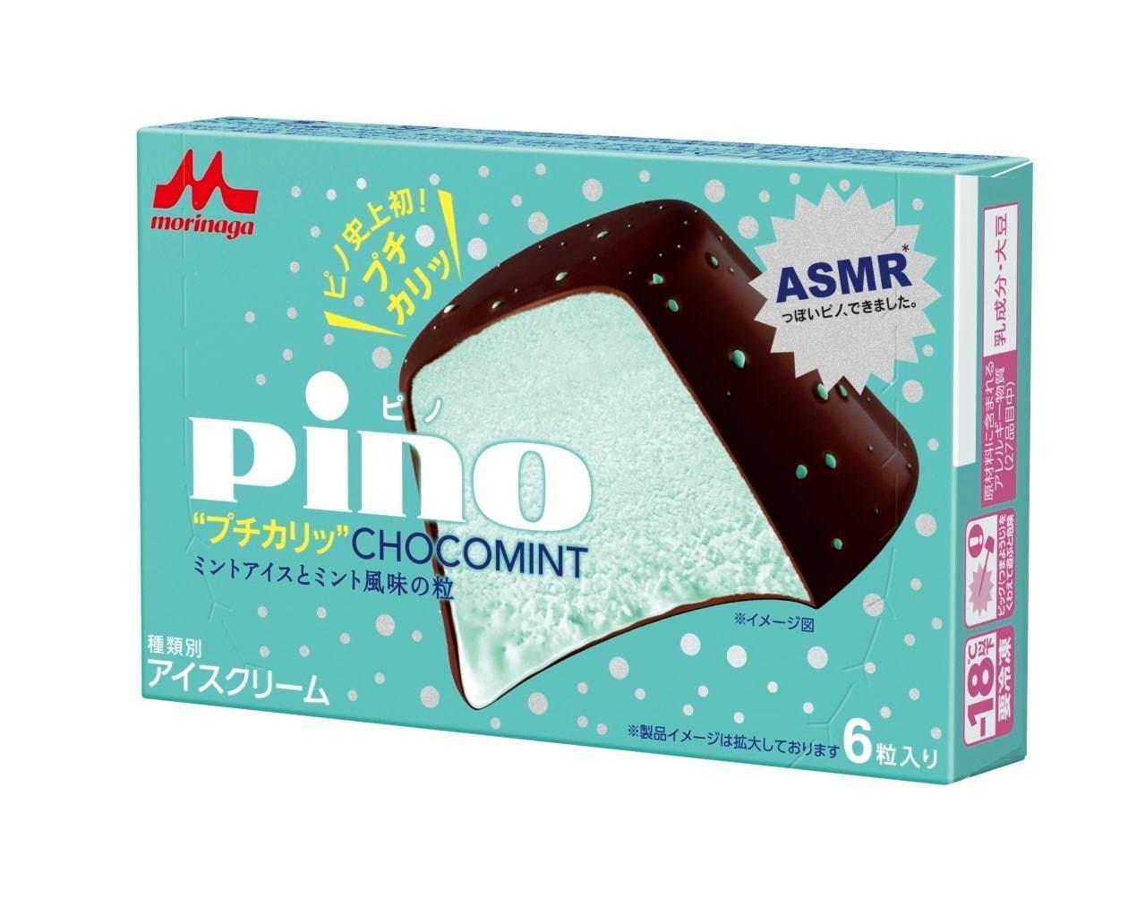 ホワイト 板 チョコ アイス