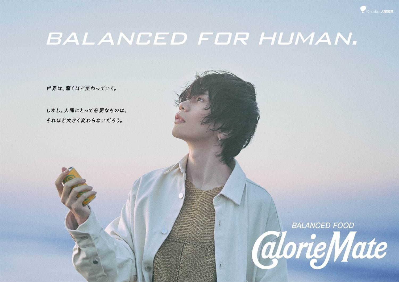 玄 2020 米津 師 アルバム