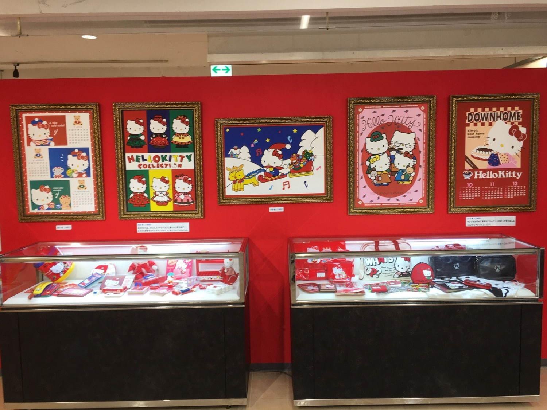 ハローキティコレクション展が美術館「えき」KYOTOで、原画&グッズで ...