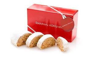 サダハル・アオキのクリスマス2020、ピスタチオ×ショコラのモミの木型ケーキ&イチゴのマカロンケーキ 画像10