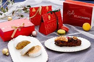 サダハル・アオキのクリスマス2020、ピスタチオ×ショコラのモミの木型ケーキ&イチゴのマカロンケーキ 画像7