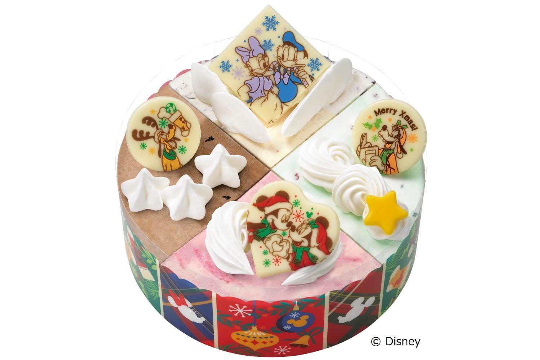 サーティワン クリスマス ケーキ 2020