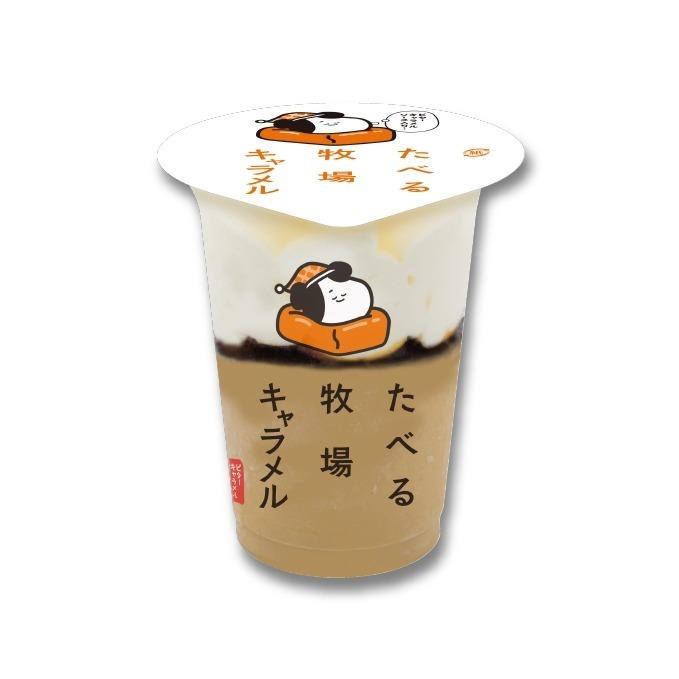 アイス モーモー アイスクラスター FF14
