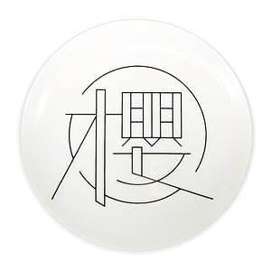 坂 カフェ 櫻
