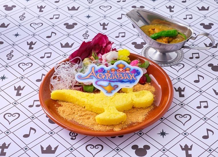 <アグラバーステージ>魔法のランプチキンカレー 1,699円+税