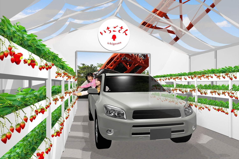 """日本初""""車の中から""""いちご狩りイベントが東京タワーで、苺サンド&スムージーのドライブスルーも - ファッションプレス"""
