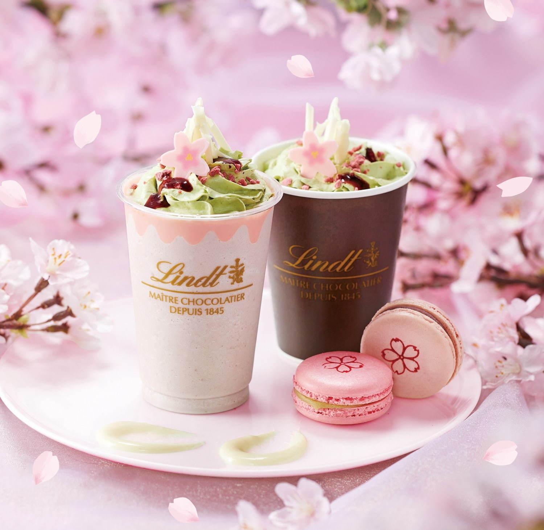 リンツ さくら咲く チョコレートドリンク(アイス/ホット) 780円 販売期間:2月16日(火)〜4月27日(火)