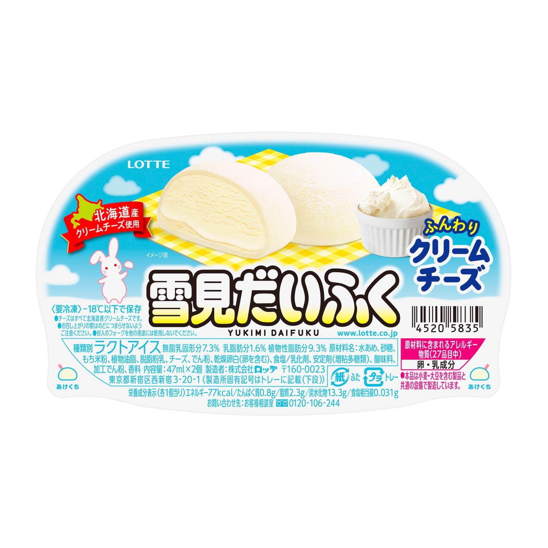 「雪見だいふくふんわりクリームチーズ」