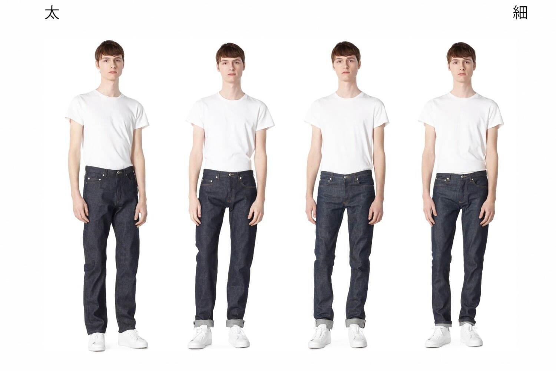 「A.P.C. パーソナライゼーション フォー デニム」より 左から) JEAN STANDARD(ストレート、ルーズレッグ)、NEW STANDARD(ストレートレッグ・裾は軽いテーパード) PETIT STANDARD(細身のストレートレッグ/裾は軽いテーパード)、PETIT NEW STANDARD(スリム/裾は軽いテーパード)