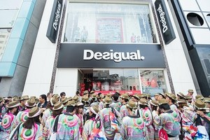 W300 seminaked party by desigual 5