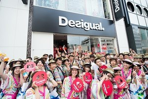 W300 seminaked party by desigual 6