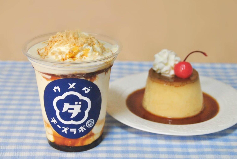 「飲めるチーズプリン」600円(税込)