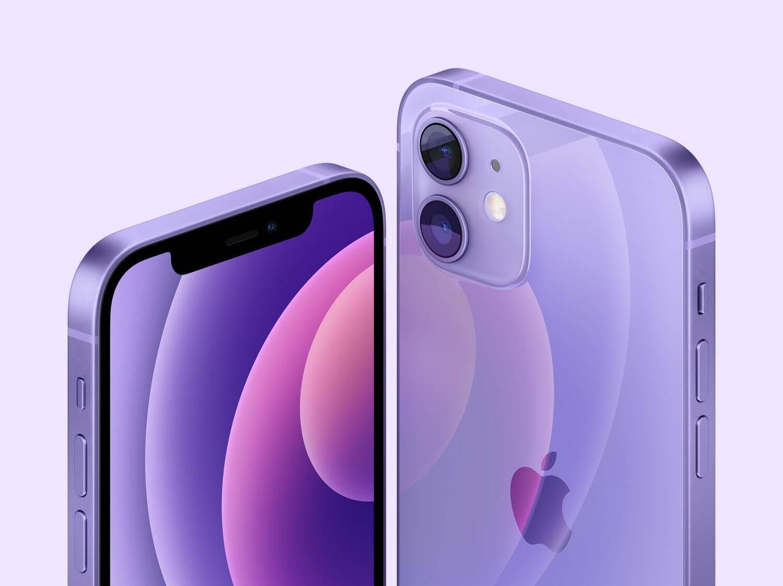 アイフォン iPhone修理・スマホ修理ならスマホスピタルグループにお任せ!