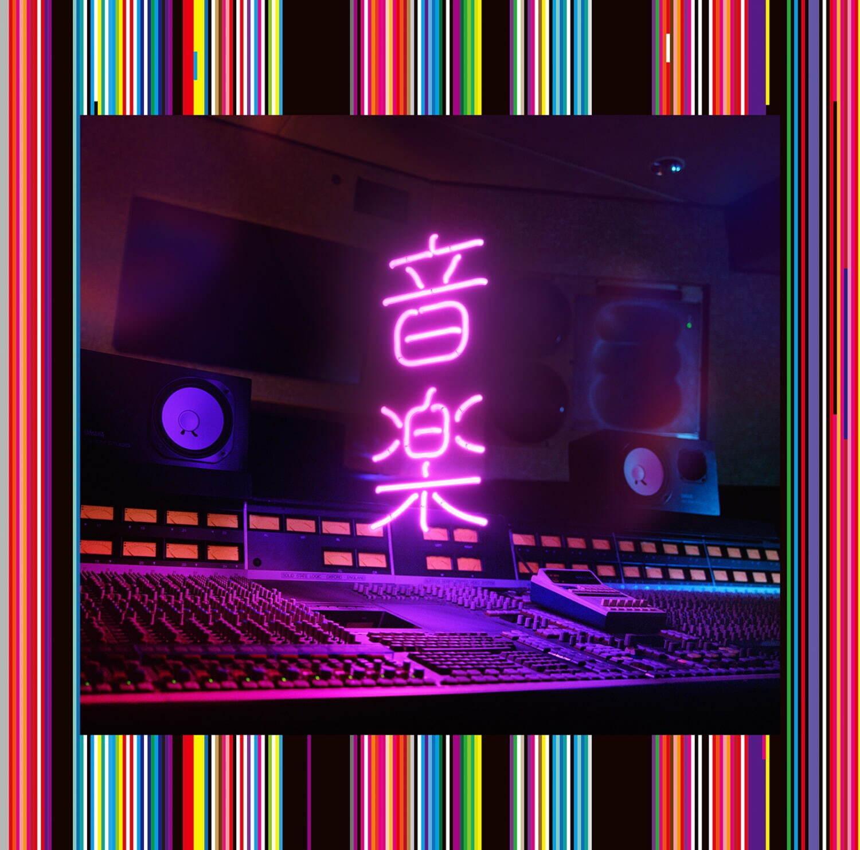 東京事変の新アルバム『音楽』全13曲で、グループ10年振りとなる ...