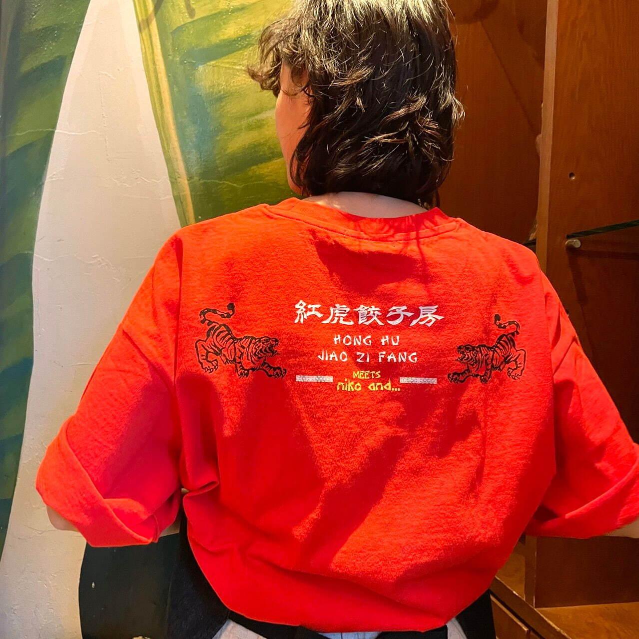 Tシャツ 4,290円