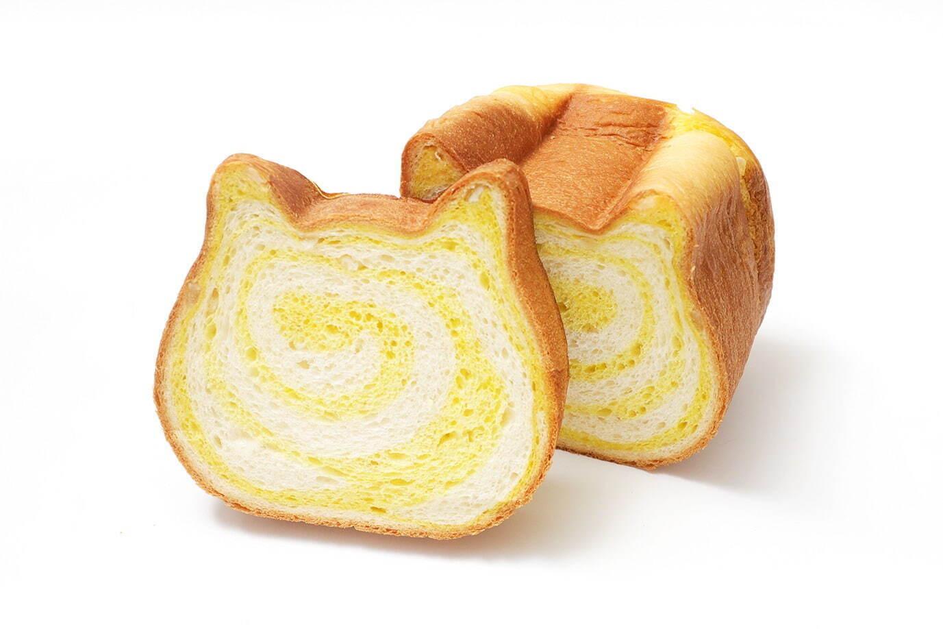 「ねこねこ食パン〜はちみつれもん〜」1個842円