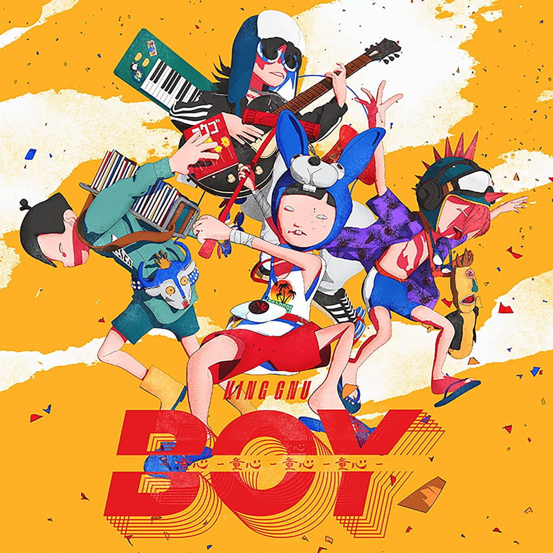 King Gnuの新曲「BOY」TVアニメ「王様ランキング」OP曲に - ファッションプレス