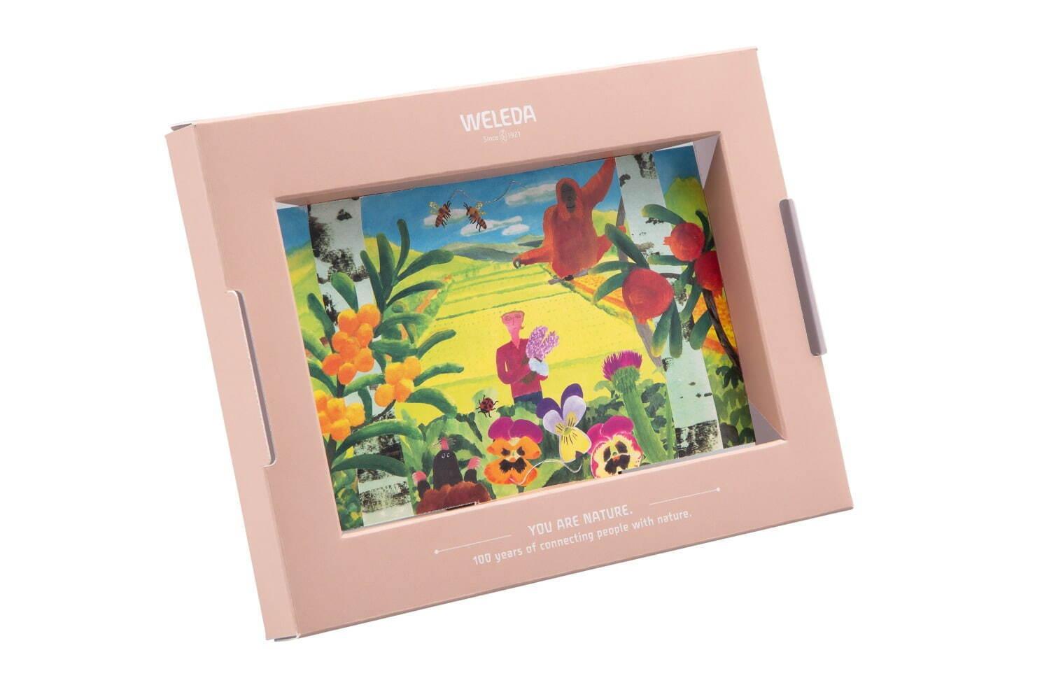 ヴェレダ シグネチャー ハンドクリーム セレブレーションセット 2,200円