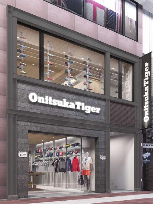 オニツカタイガー、神戸に関西旗艦店オープン