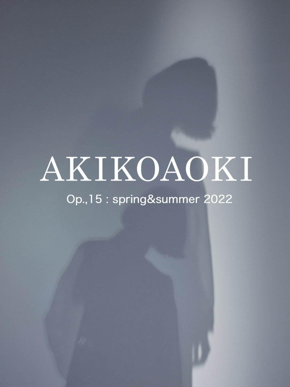 アキコアオキ 2022年春夏コレクション 画像1枚目