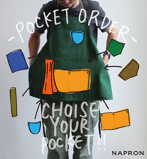ナプロンがエプロンのオーダーイベント - ポケットの素材・大きさ・配置をセレクト - 伊勢丹新宿開催