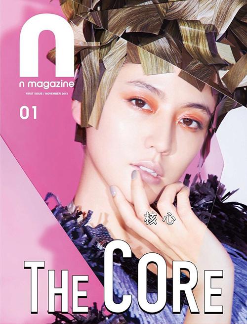 Ceron N Magazine 2
