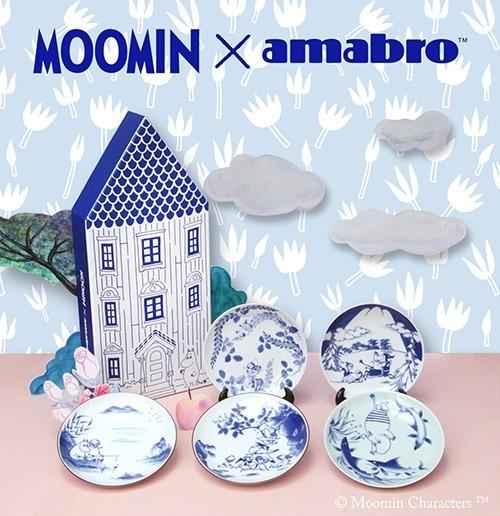 ムーミンが陶器のお皿の染付になって登場 - ノスタルジックなボックスセット