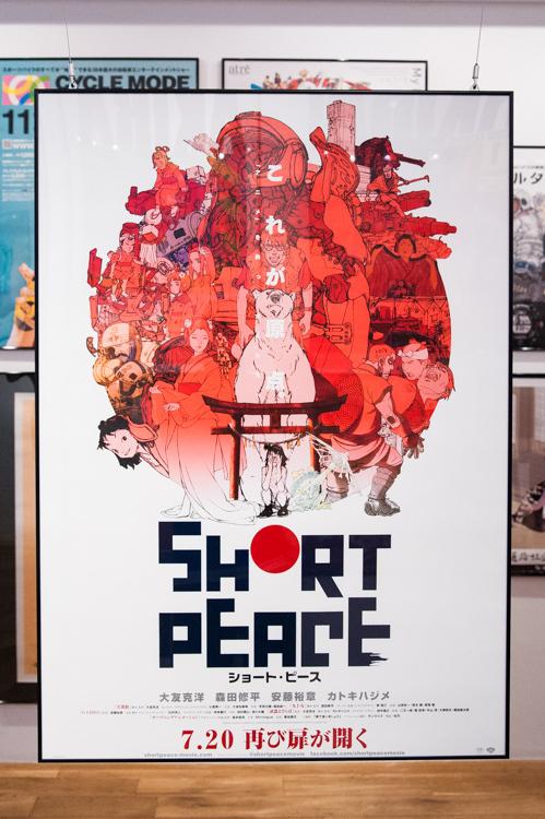「AKIRA」の大友克洋のポスター展、代官山で開催 - 記念書籍も同時発売