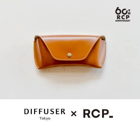 DIFFUSER/LEATHER CASE/CAMEL×BEIGE(R.C.P 60th Limited Color) 1